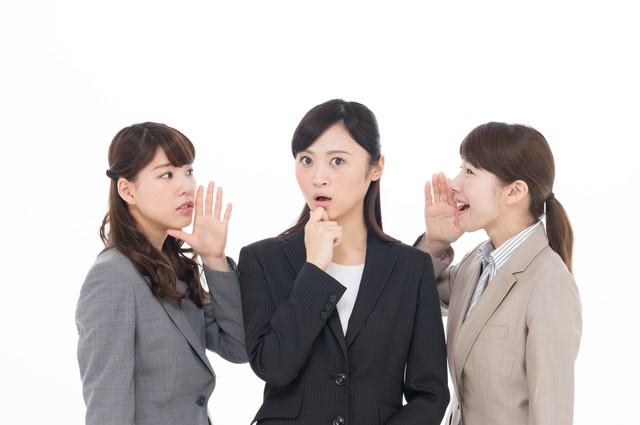 噂する女性3人