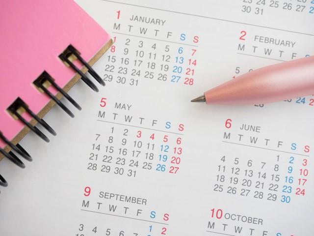 リクルートカードの締め日を計算