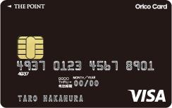 オリコカードザポイント-VISA